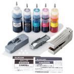 エレコム キヤノン351+350用詰め替えインクセット(5色セットモデル 各5回分) THC-351350RSET [THC351350RSET]