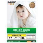 エレコム 光沢紙 手軽な光沢紙(A4・100枚) EJK-GAYNA4100 [EJKGAYNA4100]