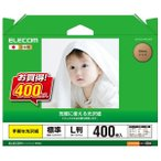 エレコム 光沢紙 手軽な光沢紙(L判・400枚) EJK-GAYNL400 [EJKGAYNL400]