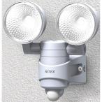 ムサシ LEDセンサーライト(7W×2灯) LED-AC314 [LEDAC314]