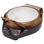 アピックスインターナショナル ダブルホットプレート AWP-292-BR 調理器具