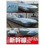 トライエックス カレンダー 2020年版 THE 新幹線JAPAN ザシンカンセン [2020CL444ザシンカンセン]