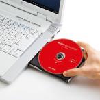 サンワサプライ マルチレンズクリーナー(乾式) CD-MDD [CDMDD]