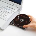 サンワサプライ マルチレンズクリーナー(湿式) CD-MDW [CDMDW]