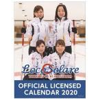 ロコ ソラーレ 2020年カレンダー エンスカイ
