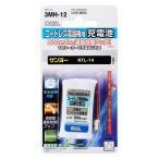 オーム電機 コードレス電話機用充電池(2.4V・800mAh) TEL-B0054H [TELB0054H]