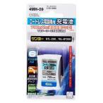 オーム電機 コードレス電話機用充電池(3.6V・700mAh) TEL-B0066H [TELB0066H]