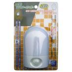 オーム電機 LEDセンサーライト OSC-10T [OSC10T]