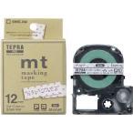 キングジム テープカートリッジ(マスキングテープ/ドット・コスモス/グレー文字/12mm幅) SPJ12AP [SPJ12AP]