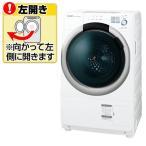 シャープ 【左開き】7.0Kgドラム式洗濯乾燥機 ホワイト系 ESS7AWL [ESS7AWL]