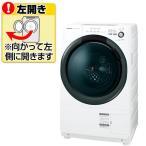 シャープ 【左開き】7.0Kgドラム式洗濯乾燥機 ホワイト系 ESS7BWL [ESS7BWL]