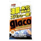 ソフト99 ガラココンパウンドクロス 04063 [04063]