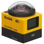 コダック 360°全方位撮影可能 アクションカメラ SP360 [SP360]