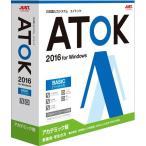 ジャストシステム ATOK 2016 for Windows [ベーシック] アカデミック版 ATOK2016WINベ-シツクアカWC [ATOK2016WINベ-シツクアカWC]
