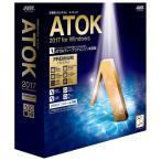 ジャストシステム ATOK 2017 for Windows [プレミアム] 通常版 ATOK2017WINプレミアムツウジヨウWD [ATOK2017WINプレミアムツウジヨウWD]