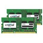 CFD DDR3L-1600対応 ノートPC用メモリ 204pin SO-DIMM(2GB×2枚組) W3N1600CM-2G [W3N1600CM2G]