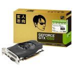 玄人志向 NVIDIA GeForce GTX 1050搭載 PCI-Express グラフィックボード GF-GTX1050-2GB/OC/SF [GFGTX10502GBOCSF]