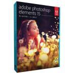 アドビシステムズ Photoshop Elements 15 日本語版 MLP 通常版 PHOTOSHOPELE15JRETHD [PHOTOSHOPELE15JRETHD]