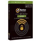 シマンテック ノートン WiFi プライバシー 1年1台版 ノ-トンWIFIプライバシ-1Y1ダイHDL [ノ-トンWIFIプライバシ-1Y1ダイHDL]