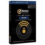 シマンテック ノートン WiFi プライバシー 3年1台版 ノ-トンWIFIプライバシ-3Y1ダイHDL [ノ-トンWIFIプライバシ-3Y1ダイHDL]