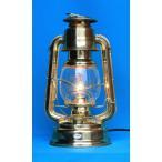 真鍮ハリケーンランタンDIETZ78  電球仕様  AS181d