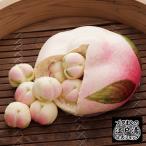 桃の子宝まん「桃の香りがたっぷりの小さな可愛い桃まんが8個出てきます」