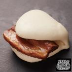 横濱中華角煮まん(1箱3ヶ入)「新定番!」とろける豚角煮をパオで包んでお召し上がりください
