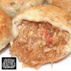 フカヒレ焼餅(シャオピン)(1箱6個入)「贅沢な具を山芋や葱を練り込んだ皮に詰め込んだ江戸清のフカヒレシャオピン」