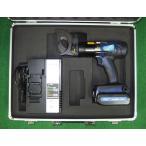 カクタス 首振り式コ-ドレス電動ケーブルカッター EX-3250L 新品