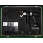 パナソニック EZ46A4K-B 18V電池パック・充電器付セット 14.4V/18Vデュアル充電式圧着器:EZ46A4K-B 18V電池パック:EZ9L54 充電器:EZ0L81 新品
