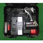 パナソニック EZ75A3PN2G-H 18V-3.0Ah Cバネ付デュアルインパクトレンチ 軽量バッテリ搭載モデル グレー 新品