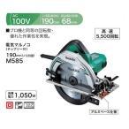 DIY マキタ 190mm電気マルノコ M585 チップソー付 新品