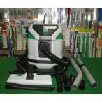 日立 乾湿両用集塵機 RP150SB 新品