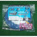 フジマック マッハ 高圧用ス-パ-ライトホース φ4X15m SLH-415  新品