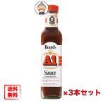 A1ソース3本セット!送料無料 エーワンソース 沖縄のステーキソース!バーベキュー(BBQ)や焼肉にピッタリの濃厚コク旨ステーキソースです! |ソース |