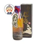 南都 琉球の酒 ハブ入りハブ酒 800ml