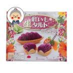 お菓子ポルシェ紅いも 生タルト 冷凍便|生菓子|