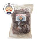 乾燥モーイ (海藻) 100g|乾物(海藻) |