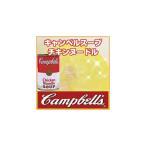 キャンベルスープ チキンヌードル(298g)手軽に作れる♪朝食メニュー!お試し スープ缶(缶詰)缶詰め|缶詰|(kyanberu1-a)