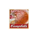 キャンベルスープ ベジタブル(298g)手軽に作れる♪朝食メニュー!スープ缶(缶詰)缶詰め|缶詰|(kyanberu1-d)