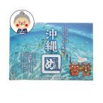 沖縄めんべい ラフテー&シークァーサー風味2枚X8袋