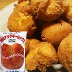 黒糖 サーターアンダギー ミックス 500g (沖縄製粉)おきなわん(ドーナツ)の素♪サーターアンダギー ミックス粉|製菓材料 |