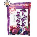 紅芋 サーターアンダギー ミックス 350g (沖縄製粉)おきなわん(ドーナツ)の素♪サーターアンダギー ミックス粉|製菓材料 |