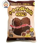 【サーターアンダギーミックス】ココア味 300g お菓子 クッキーやカップケーキなどアレンジ 沖縄製粉 サーターアンダギーココア味が登場!|製菓材料 |