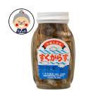 スクガラス 120g 沖縄の伝統的な魚の塩漬け いずみ食品|瓶詰 |