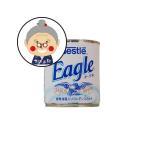 ネスレワシミルク 385g コンデンスミルク|缶詰|