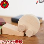 知育玩具 木のおもちゃ 日本製 くるりんカー 車 1歳 2歳 3歳 男の子 女の子 誕生日 Made in Japan