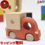 [グッドトイ選定・日本製の木のおもちゃ] Tuminy ツミニー ツミニィ / 出産祝い お誕…