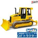 ブルーダー CAT トラクター BR02443