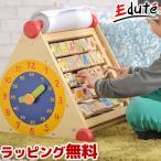 [アイムトイの木のおもちゃ] 7in1アクティビティセンター / 3面遊べるマルチ知育玩具 誕生日 3歳 4歳 男の子 女の子 I'mTOY